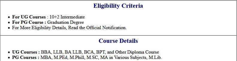 Kanpur University Entrance Exam Result, Allotment Letter 2019 (Update)