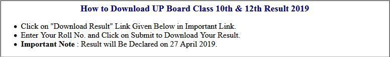 UP Board 10th Compartment Admit Card 2019