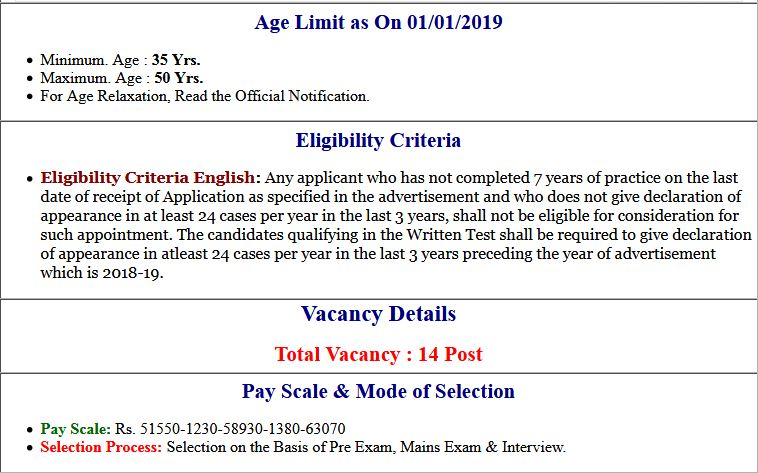 UP ITI 4th Round Allotment Result 2019