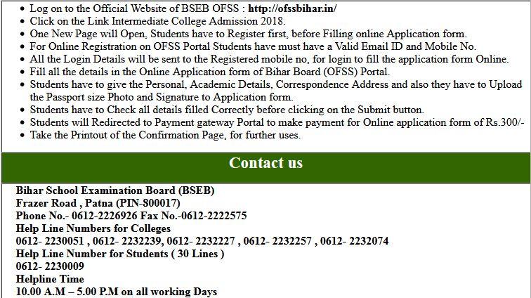 OFSS Bihar Inter (11th) Spot Admission 2019