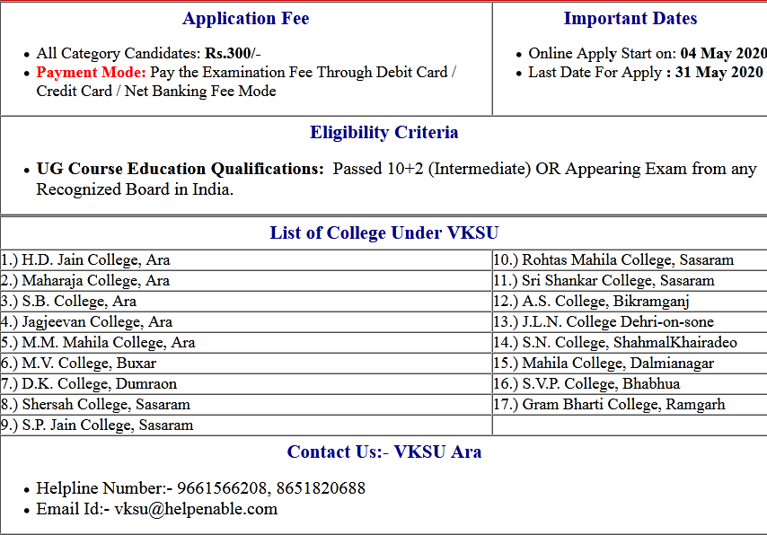 VKSU Ara Graduation (UG) Admission Online Form 2020-21
