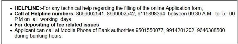 Punjab & Haryana High Court (SSSC) Clerk Typing Test Admit Card 2020