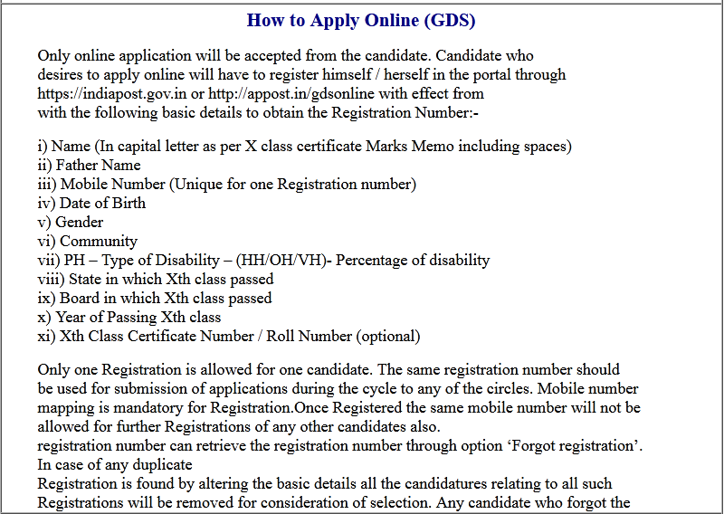India Post GDS Uttar Pradesh Cycle-II Online Form 2020 – Re Open
