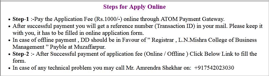 LN Mishra Muzaffarpur BBA/ BCA / MBA / MCA Admission Online Form 2020