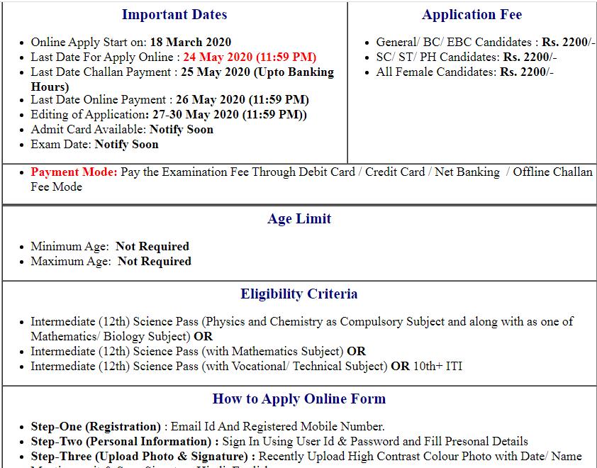 Bihar Diploma DECE (LE) Admit Card 2020