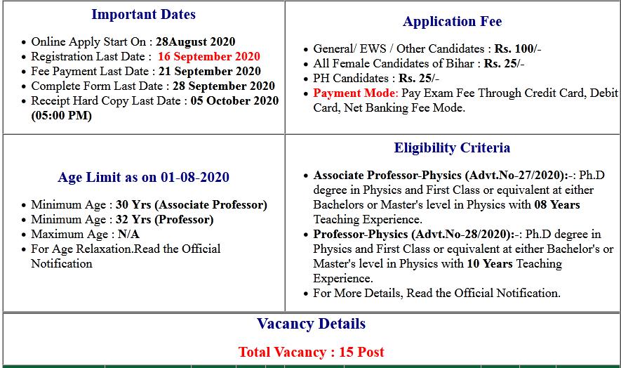 Bihar BPSC Professor/e Professor Online Form 2020
