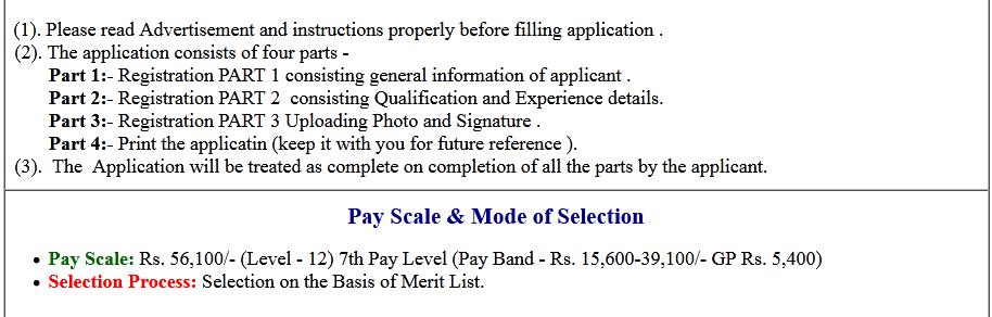 Chhattisgarh CGPSC Insurance Medical Officer Online Form 2020