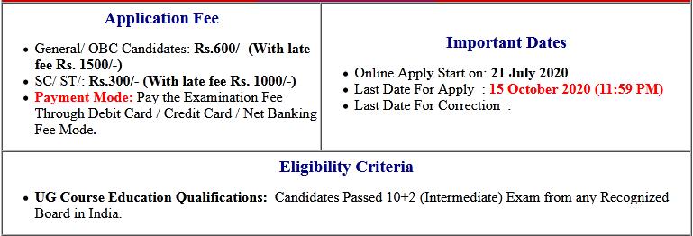 BRABU Under Graduate UG Admission Online Correction Form 2020-23
