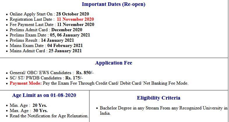 IBPS- CRP PO/ MT X Mains Admit Card 2021