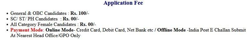 India Post GDS Application Form Punjab Exam Result 2021