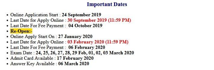 HSSC- Haryana Electricity Department Various Post Exam Result 2021