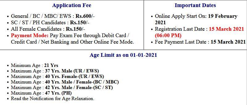 SHSB- Bihar General Medical Officer Application Form 2021