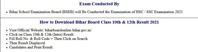 BSEB- Bihar Board Class 10th and 12th Compartmental Examination Postponed 2021