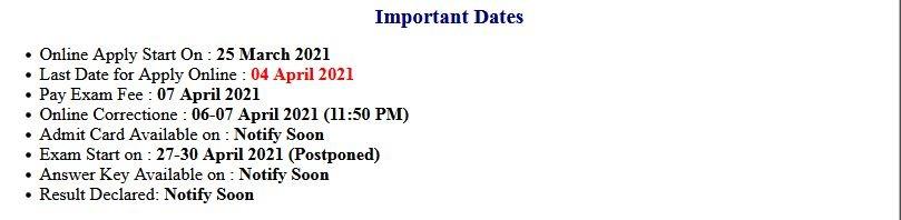 NTA- JEE MAIN Phase-III April Examination Postponed 2021