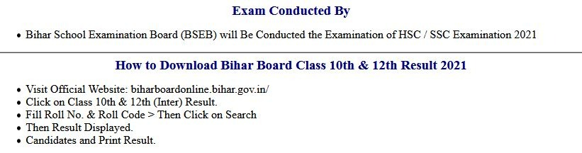 BSEB- Bihar Board Class 10th Scrutiny/ Compartmental Application Form 2021