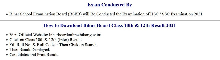 BSEB- Class 10th and 12th Scrutiny/ Compartmental Exam Result 2021