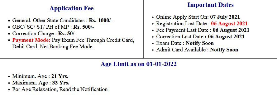 MPPSC- DSP Radio and Computer Application Form 2021
