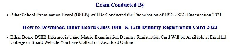 BSEB- Bihar Board Class 10th And 12th Dummy Registration Card 2022