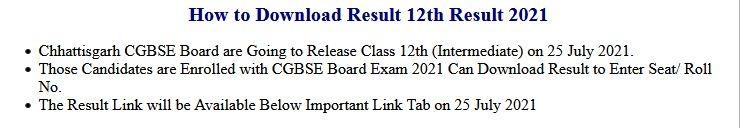 CGBSE- Chhattisgarh Board 12th Exam Result 2021