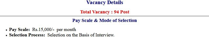 Allahabad High Court Law Clerk Trainee Vacancies Application Form 2021