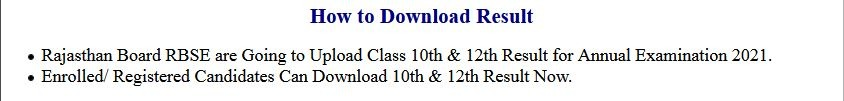 RBSE Rajasthan Board Class 10th Exam Result 2021