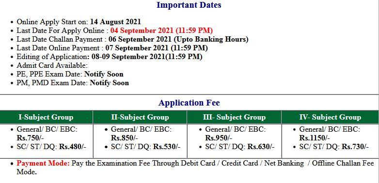DCECE Bihar Polytechnic/ Diploma Application Form 2021