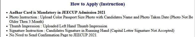 JEECUP UP Polytechnic Exam Admit Card 2021