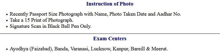 UPCATET  Uttar Pardesh Entrance Exam Result 2021